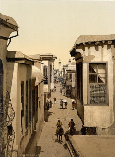 [The street called straight, Damascus, Holy Land, (i.e. Syria)]